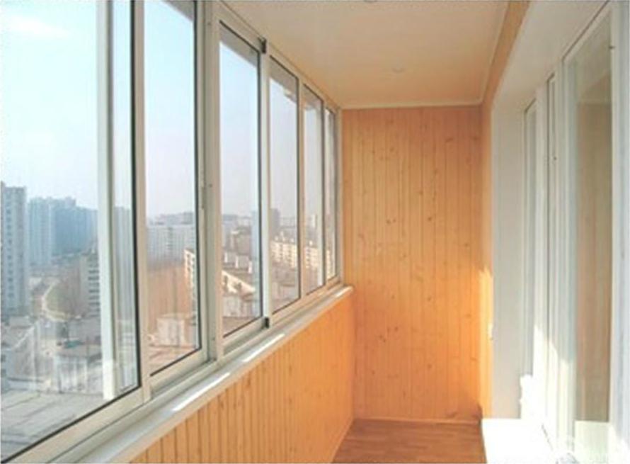 Доска объявлений в иркутске ремонт балкона продаём металлообробатывающие оборудование б/у.дать объявление